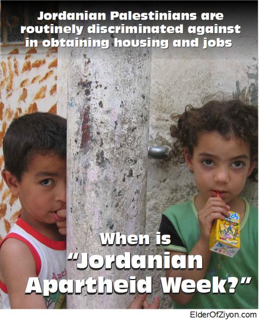 http://3.bp.blogspot.com/-E5yV-Y25Tho/UwlIrZJpHMI/AAAAAAAAccQ/-ClCrt5756E/s1600/jordan+apartheid.png